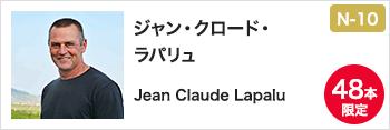 ジャン・クロ−ド・ラパリュ