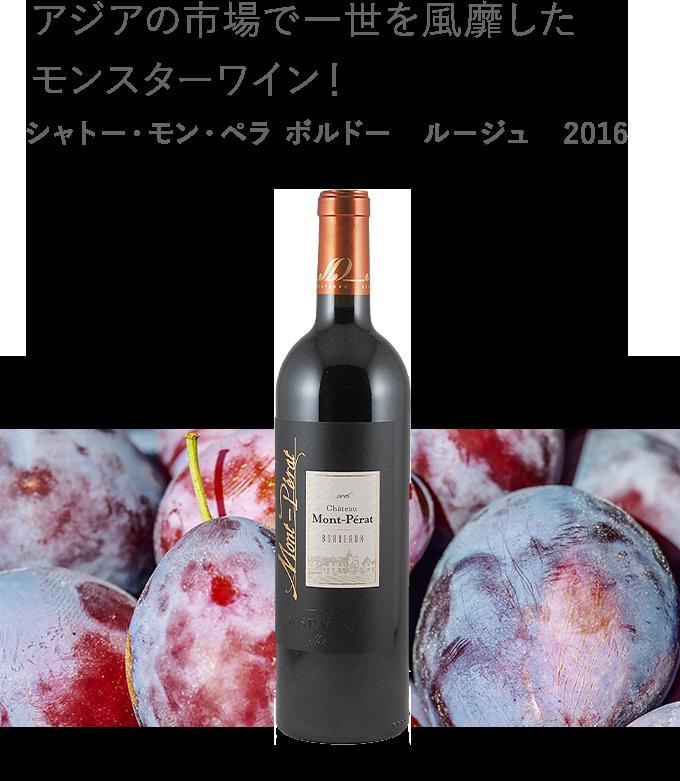 チリのロングヒット赤ワイン 複雑味のある本当に美味しい赤