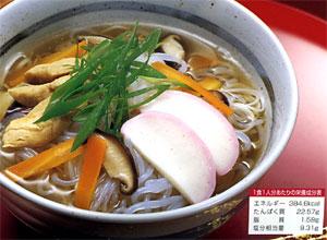 しらたき入り五目煮麺(にゅうめん)