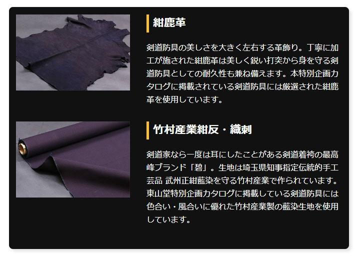 峰-大西作-材料