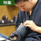 日本製甲手単品