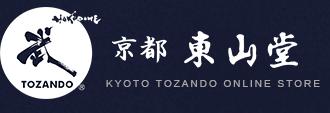 京都東山堂onlinestore