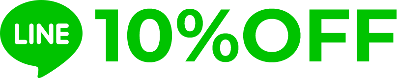 LINE 10%オフ