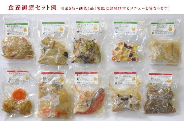 http://www.zyr.co.jp/shokuyouzen/img/IMG_0197.jpg