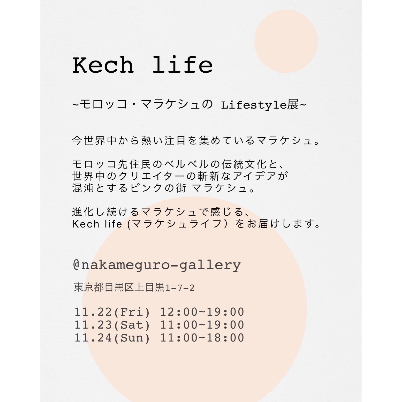 kechlife